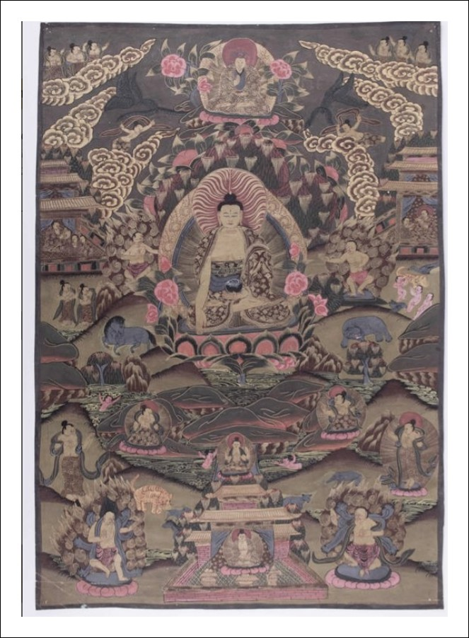 Thangka Raw Silk Bodhisattva 18TH / 19TH Century