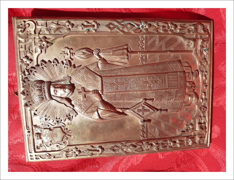 Icona russa argento 84 anno 1881